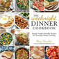 Italian Rice Pilaf + The Weeknight Dinner Cookbook Review