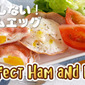 No Fail Perfect Ham and Eggs in a Microwave - Video Recipe