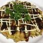 Okonomiyaki お好み焼き - Japanese Vegetarian Pancake