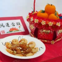 Chinese New Year Spicy Shrimp Floss Seafood