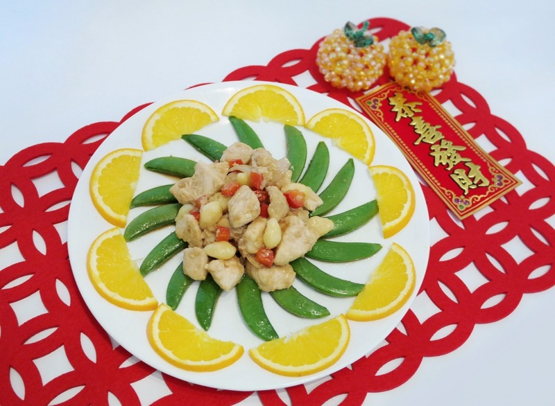 CNY Fortune Stir-fry Chicken with Ginkgo Nuts ( 发财鸡炒白果 )