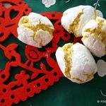 ALMOND flour LEMON cookie crackles