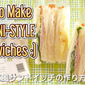 How to Make Konbini-Style Sandwiches (Japanese Convenience Stores) - Video Recipe