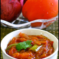 Onion Tomato Curry