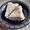 Galatobouriko (Greek Custard Pastry)