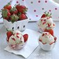 Homemade Strawberry Dairy Free Ice Cream