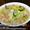 Bas-Uy (Pork and Liver Soup)