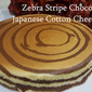 Zebra Stripe Chocolate Japanese Cotton Cheesecake