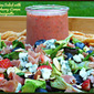 Olivelle and Point Reyes Farmstead Cheese Giveaway...Featuring Sunshine Salad with Strawberry-Lemon Vinaigrette #salad #giveaway
