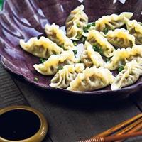 Shiitake and Chive Dumplings