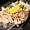 Sizzling Chicken Sisig