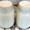 Recipe For Home Made Vanilla Yoghurt