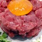 Recipe For The Perfect Venison Tartare