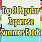 Top 8 Popular Japanese Summer Foods Recipes | Japanese Cooking Video