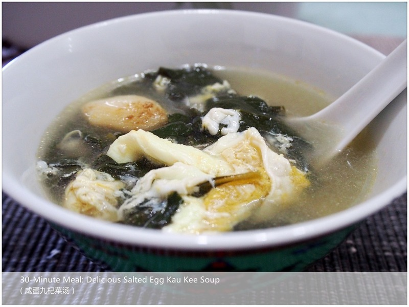 Delicious Salted Egg Kau Kee Soup ( 咸蛋九杞菜汤 )