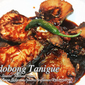 Adobong Tanigue (Spanish Mackerel Adobo)