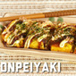 Tonpeiyaki (QUICK Okonomiyaki) 5 MIN Recipe | OCHIKERON | Create Eat Happy :)