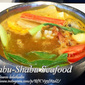 Shabu-Shabu (Seafood) Pinoy Style