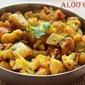 Aloo gobi dry sabzi recipe – How to make aloo gobi sabzi recipe – side dish for rotis