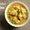 Dahi aloo recipe – How to make dahi wale aloo recipe – potato recipes