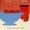 Pam The Jam, Pam Corbin, The Book Of Preserves
