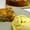 Spiced Apple Cake Using Cardamom