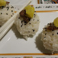 Rice Balls w/ Anchovy and Pineapple
