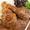Easy Mole Chicken Drumsticks #Choctoberfest