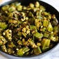 Quick and Easy Indian Okra Recipe with Air Fryer
