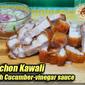 Lechon Kawali with Cucumber Vinegar Sauce