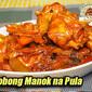 Adobong Manok na Pula